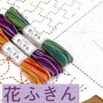 2014ふきん図5070